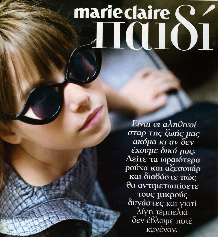 30 Aphrodite for Marie Claire