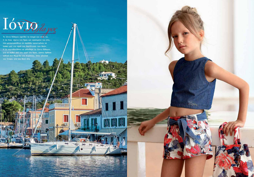 Alexandra in Greek islands for international kids brand