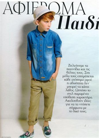 Maoritsi For Fashion Editorial!