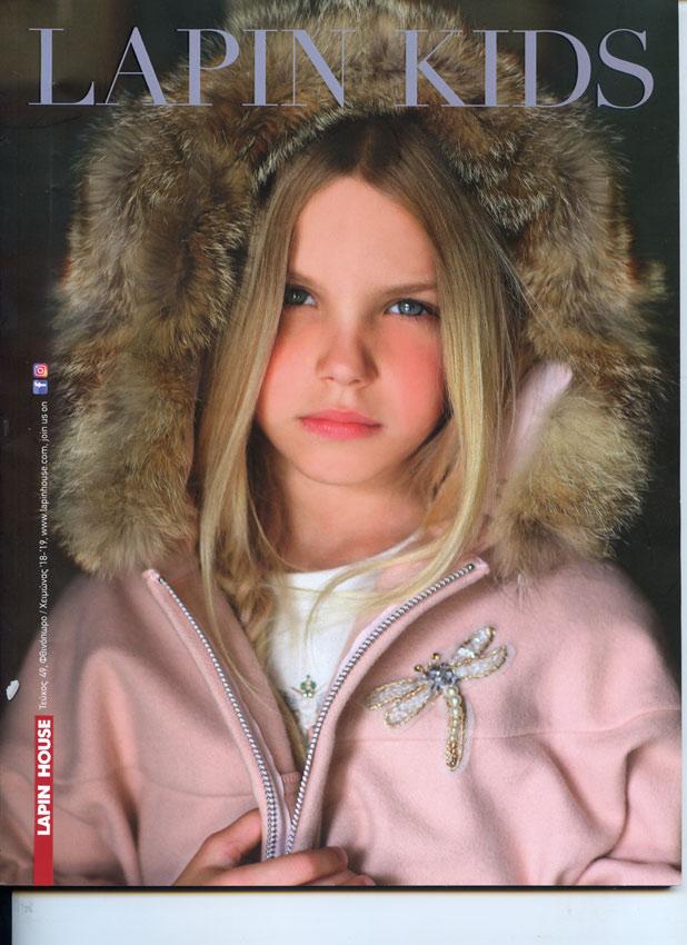 Artemisa on the Cover for Lapin Kids European Magazine