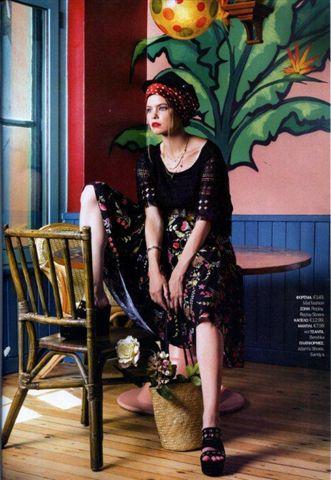 Ioanna for YoN! Magazine