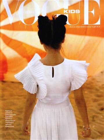 Despoina for Vogue